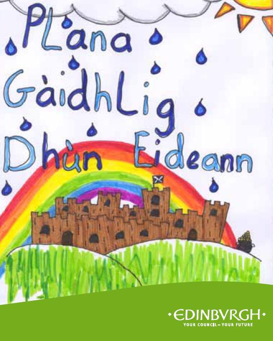 Castle image from cover of Edinburgh 